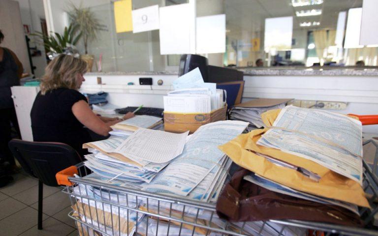 ΑΑΔΕ: Διαγραφή οφειλών έως 10 ευρώ για 118.906 φορολογούμενους