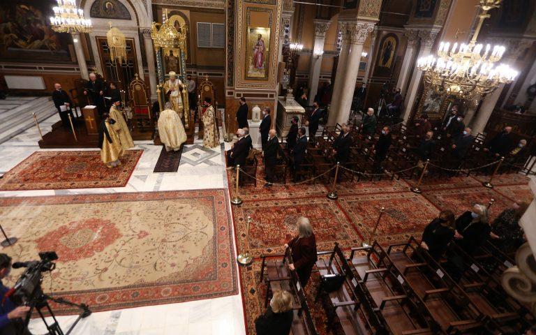 Εκκλησίες: Θεία Λειτουργία των Χριστουγέννων με αυστηρά μέτρα