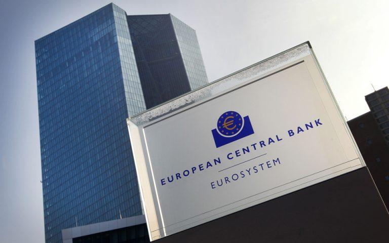 Κατώτερη των προσδοκιών η παρέμβαση της ΕΚΤ