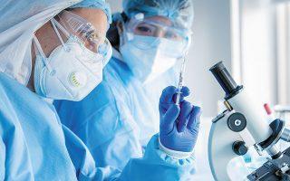 Η μελέτη του Εργαστηρίου Υγιεινής και Επιδημιολογίας της Ιατρικής Σχολής του Πανεπιστημίου Θεσσαλίας διενεργείται με την ανίχνευση αντισωμάτων σε εναπομείναντες ορούς ατόμων που απευθύνθηκαν σε ιδιωτικά και δημόσια μικροβιολογικά εργαστήρια για έλεγχο ρουτίνας (φωτ. SHUTTERSTOCK).