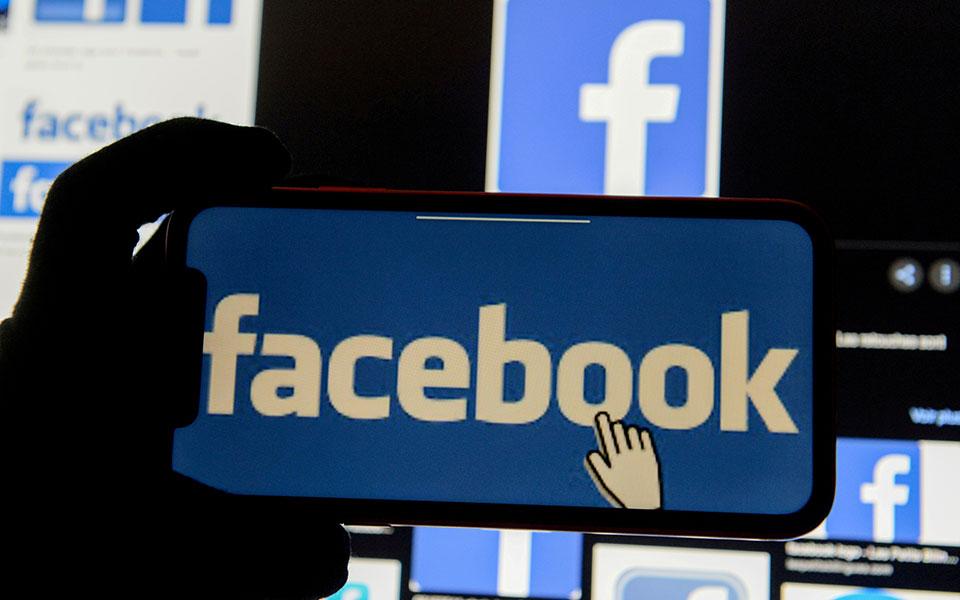 to-facebook-mplokarei-pseydeis-eidiseis-gia-to-emvolio0