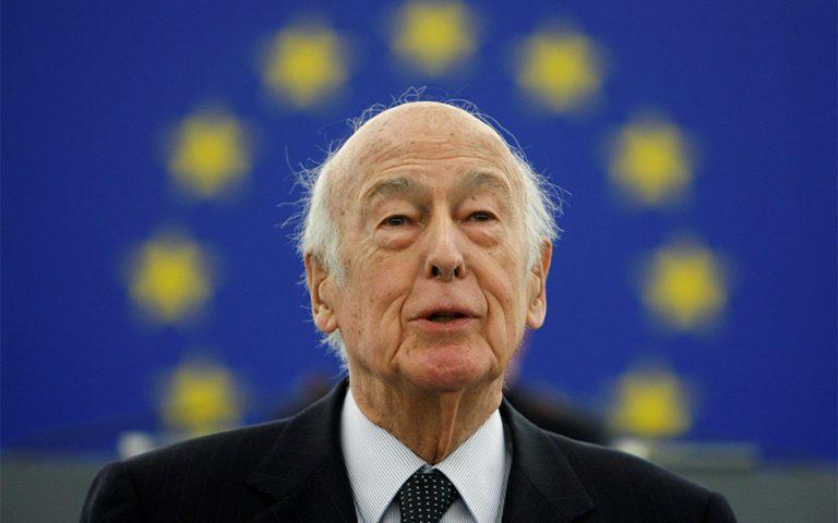 Γαλλική προεδρία για Ζισκάρ ντ' Εστέν: «Αφοσιωμένος πολιτικός με δυναμισμό και όραμα»