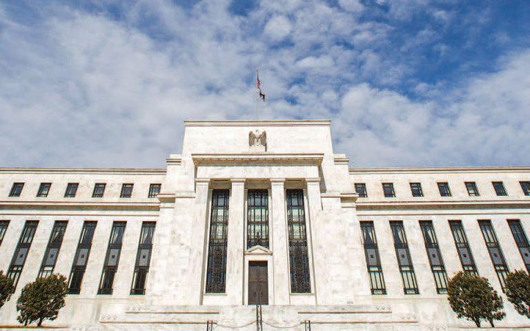Οι κατευθυντήριες γραμμές της Fed για το 2021