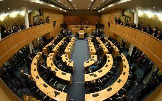 Φωτ. Βουλή των Αντιπροσώπων
