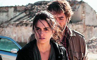 Πενέλοπε Κρουζ και Χαβιέ Μπαρδέμ πρωταγωνιστούν στην ταινία «Το ξέρουν όλοι», που προβάλλεται από το Cinobo.