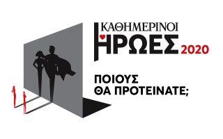 steilte-mas-tin-istoria-toy-dikoy-sas-kathimerinoy-iroa0
