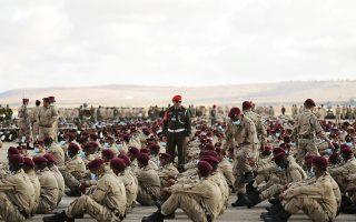 Φωτ: REUTERS/Esam Omran Al-Fetori