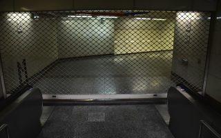 ekleisan-pente-stathmoi-toy-metro0