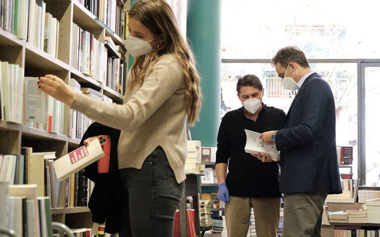 Επίσκεψη Μητσοτάκη σε βιβλιοπωλείο τμε την κόρη του