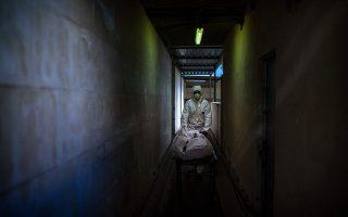 Φωτ.AP Photo/Emilio Morenatti