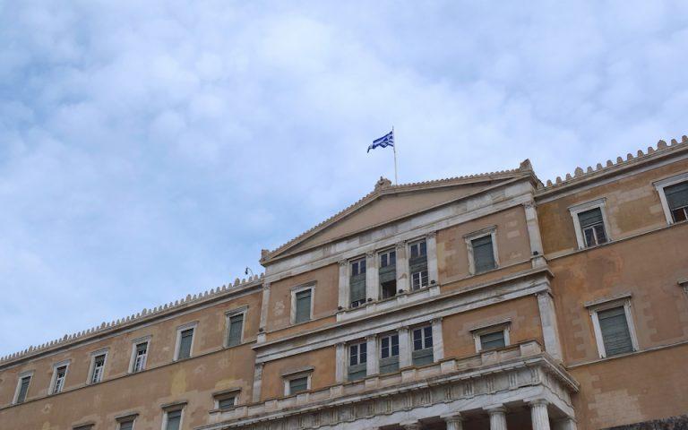Oxford Economics: Πώς θα γράψει το success story η Ελλάδα το 2021