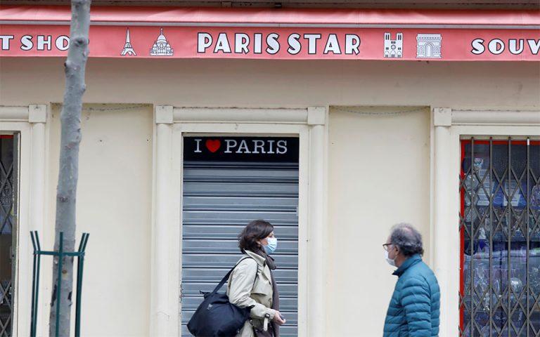 Γαλλία: «Απίθανο» να μειωθούν σε 5.000 τα ημερήσια κρούσματα έως τις 15 Δεκεμβρίου