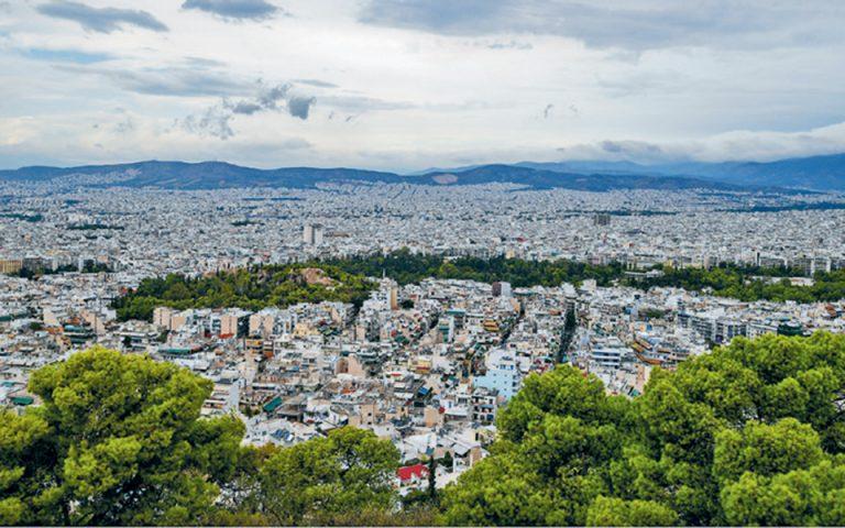 ΥΠΕΝ: 11 αλλαγές που φέρνει ο νέος χωροταξικός – πολεοδομικός νόμος