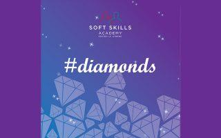soft-skills-academy-2021-dorean-4imero-seminario-anaptyxis-prosopikon-dexiotiton0