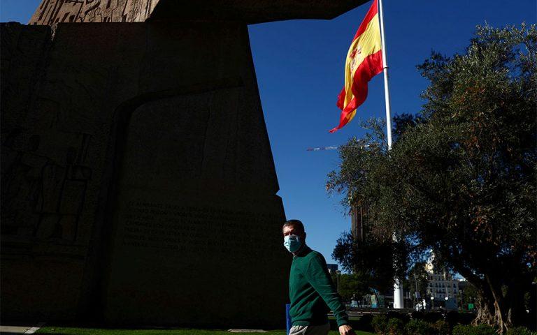 Η Ισπανία σκοπεύει να εμβολιάσει 15 – 20 εκατ. άτομα μέχρι τα μέσα του 2021