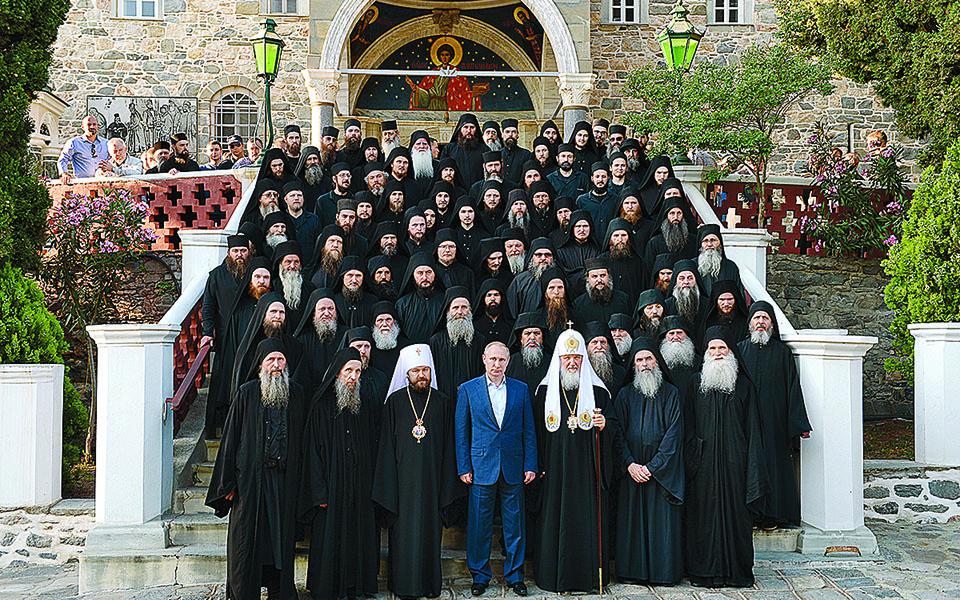 vathy-to-schisma-stin-orthodoxia0