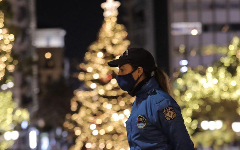 Πρωτοχρονιά όπως Χριστούγεννα: Μέτρα και αυστηροί έλεγχοι