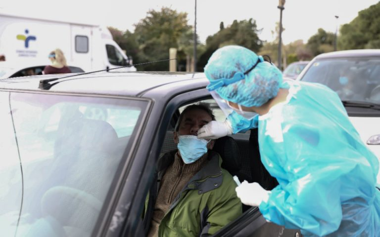 Σε ποιες περιοχές διενεργούνται σήμερα δωρεάν rapid tests