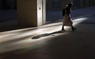 AP Photo/ Eugene Hoshiko