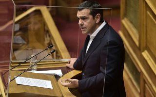 Ο Αλέξης Τσίπρας πραγματοποίησε τηλεδιάσκεψη με τους τομεάρχες του κόμματος, από τους οποίους ζήτησε να μην αφήσουν τους υπουργούς σε «χλωρό κλαρί». (Φωτ. INTIME NEWS)