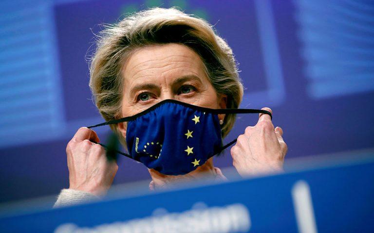 Φον Ντερ Λάιεν: Συγκινημένη για τον εμβολιασμό παντού στην ΕΕ