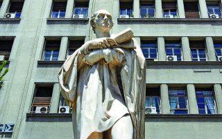 Το άγαλμα του φιλελεύθερου Βρετανού πρωθυπουργού και υπουργού Εξωτερικών Γεωργίου Κάνινγκ στην ομώνυμη πλατεία της Αθήνας.