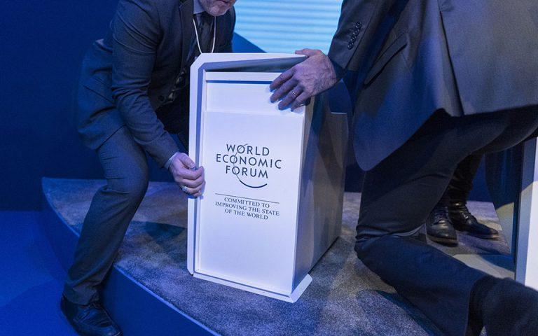 Στη Σιγκαπούρη, τον Μάιο 2021 το Παγκόσμιο Οικονομικό Φόρουμ