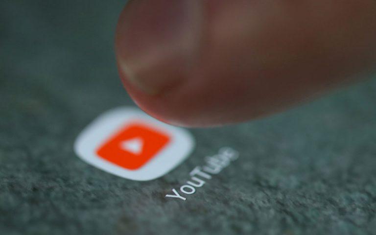 YouTube: Η πλατφόρμα βρίσκεται και πάλι σε λειτουργία