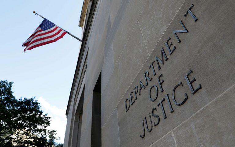 ΗΠΑ: Ερευνά για σχέδιο δωροδοκίας με αντάλλαγμα την παροχή προεδρικής χάρης
