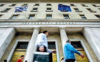 Η Τράπεζα της Ελλάδος έχει αναγνωρίσει εδώ και αρκετό καιρό την αναγκαιότητα δραστικής επίλυσης  του προβλήματος των ΜΕΔ.   Φωτ. SHUTTERSTOCK