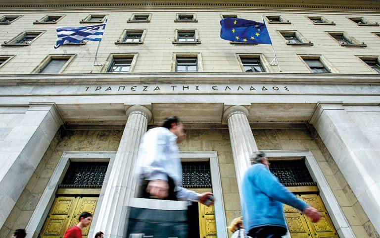 Προκλήσεις και προοπτικές του ελληνικού τραπεζικού συστήματος
