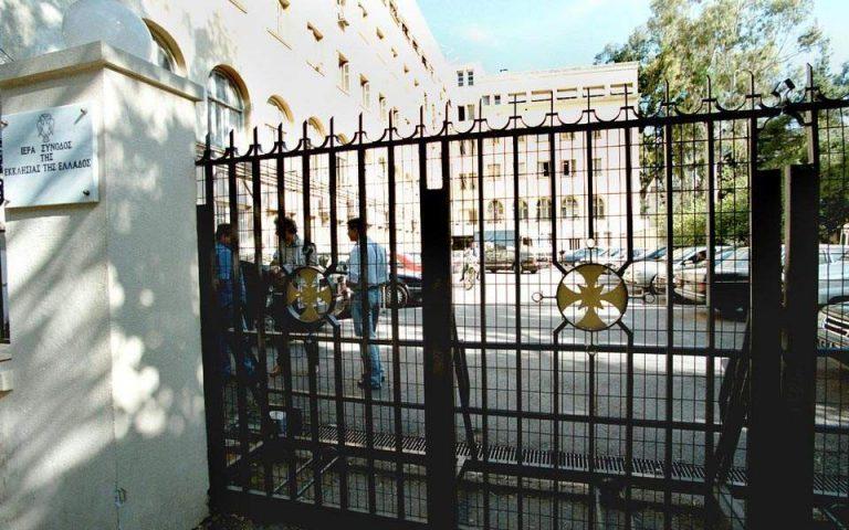 Γ. Ανδρουτσόπουλος: Μια αχρείαστη ρήξη