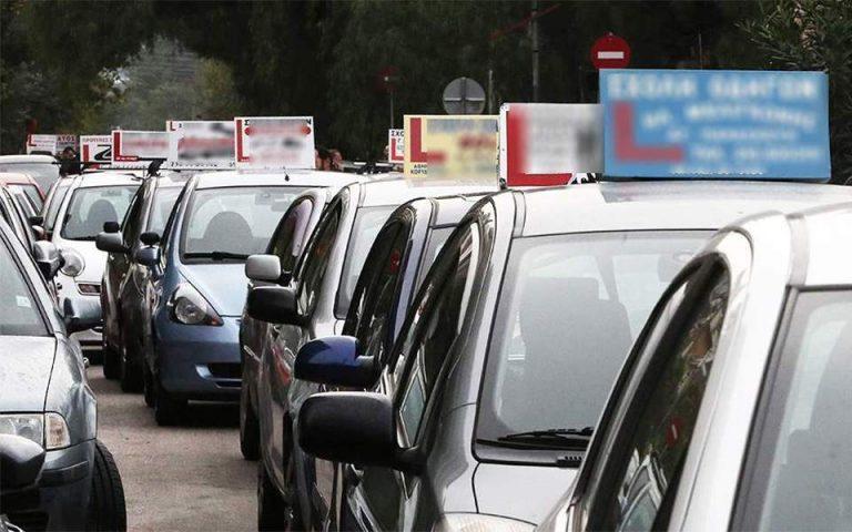 Νέο σύστημα για δίπλωμα οδήγησης
