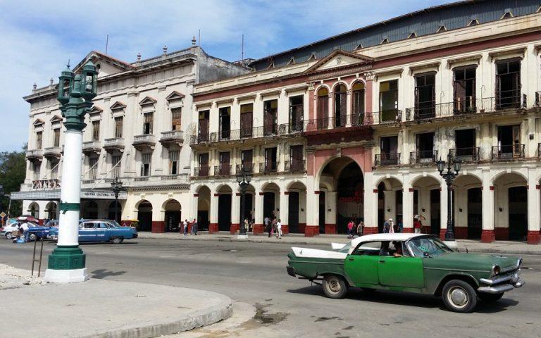 Η Κούβα επιχειρεί αναδιάρθρωση της οικονομίας