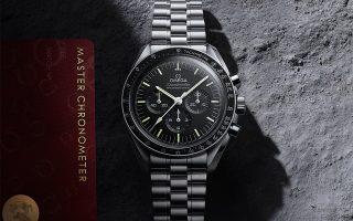 to-moonwatch-tis-omega-apokta-tora-pistopoiisi-master-chronometer0