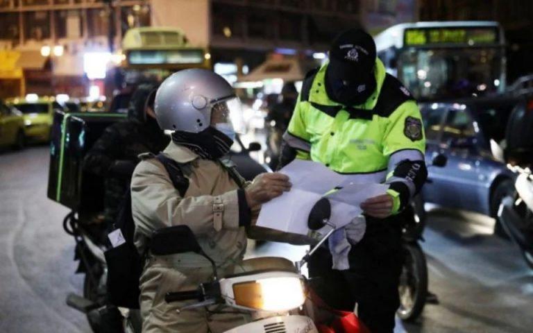 Έλεγχοι Covid: Οκτώ συλλήψεις και 1.640 περιπτώσεις παράβασης των μέτρων
