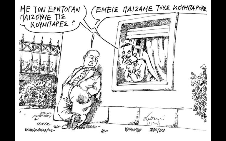 Σκίτσο του Ανδρέα Πετρουλάκη (12/01/21)