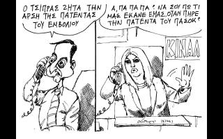 skitso-toy-andrea-petroylaki-13-01-210