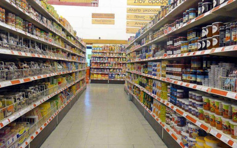 Σε επίπεδα-ρεκόρ η αύξηση πωλήσεων των σούπερ μάρκετ