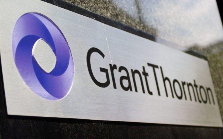 Νέο κόμβο παροχής ψηφιακών υπηρεσιών δημιουργεί η Grant Thornton