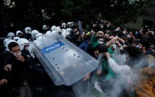 Φωτ. REUTERS/Kemal Aslan