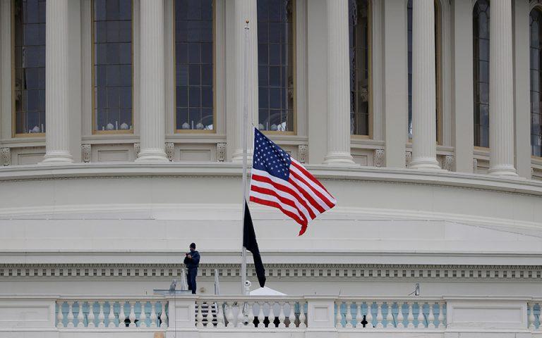Υπέρ της άμεσης αποπομπής Τραμπ η πλειοψηφία των Αμερικανών