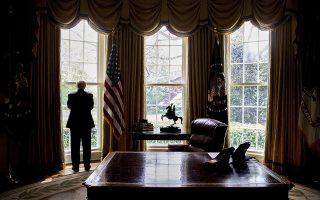 Φωτ. AP/Andrew Harnik