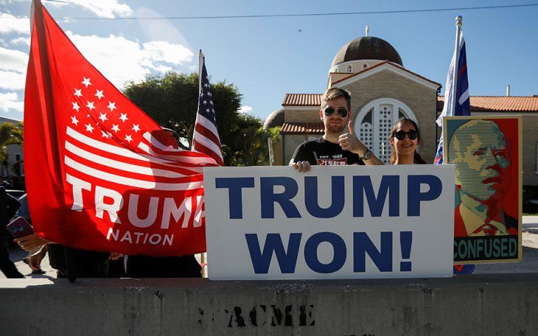 Υποστηρικτές του Τραμπ, τον υποδέχθηκαν στο Παλμ Μπιτς