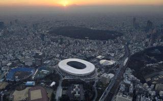 Φωτ.Kyodo/via REUTERS