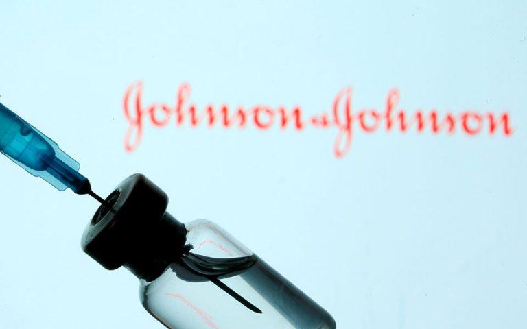 Στο 66% η αποτελεσματικότητα του εμβολίου της Johnson & Johnson