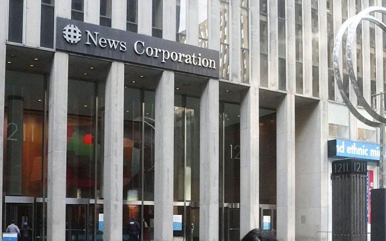 Απολύσεις στελεχών στο προσκείμενο στον Τραμπ δίκτυο Fox