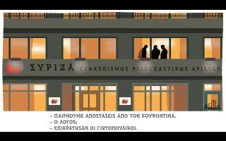 skitso-toy-dimitri-chantzopoyloy-22-01-210