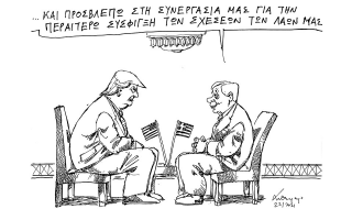 skitso-toy-andrea-petroylaki-23-01-210