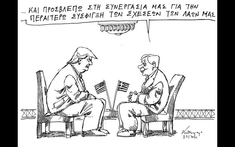 Σκίτσο του Ανδρέα Πετρουλάκη (23/01/21)